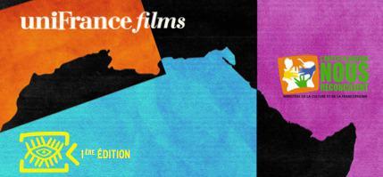 UniFrance films dévoile le programme des 1eres Rencontres du Cinéma Francophone d'Abidjan