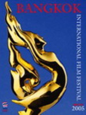 Bangkok International Film Festival - 2005