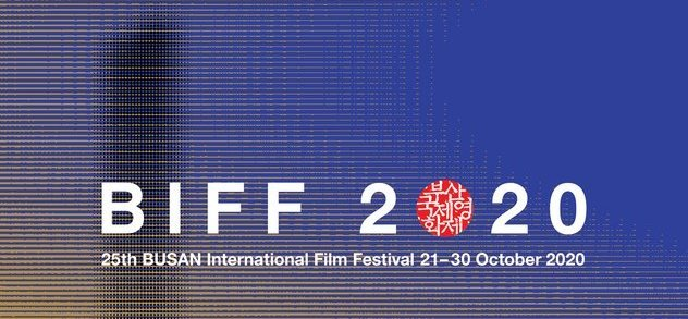 French cinema at the 25th Busan Film Festival