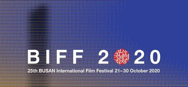 Le cinéma français au 25e Festival de Busan