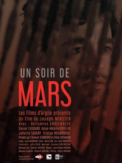Les Films d'Argile