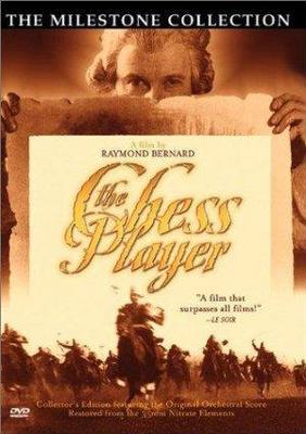 Le Joueur d'échecs - Jaquette DVD Etats-Unis