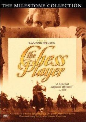 The Chess Player - Jaquette DVD Etats-Unis