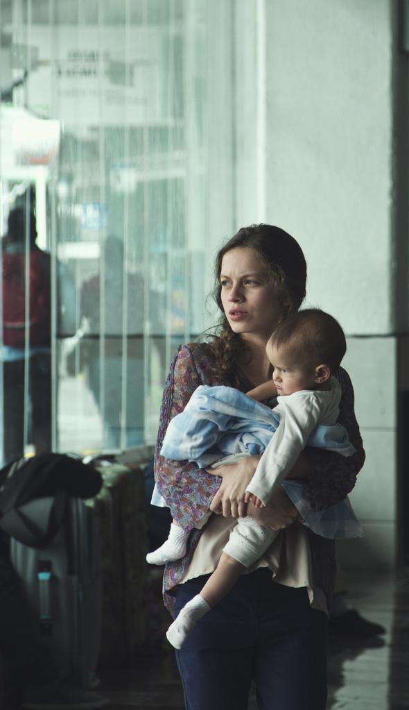 BFI London Film Festival - 2017