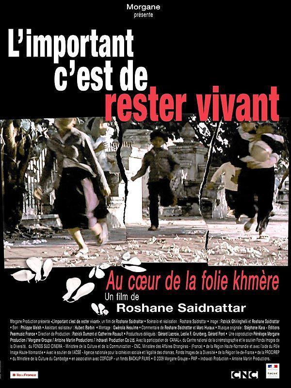 Festival des films du monde de Montréal - 2009