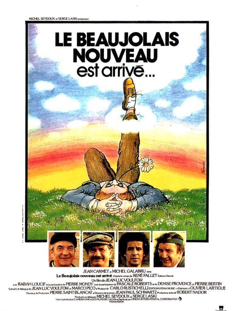 Compagnie Internationale Cinématographique (CIC)