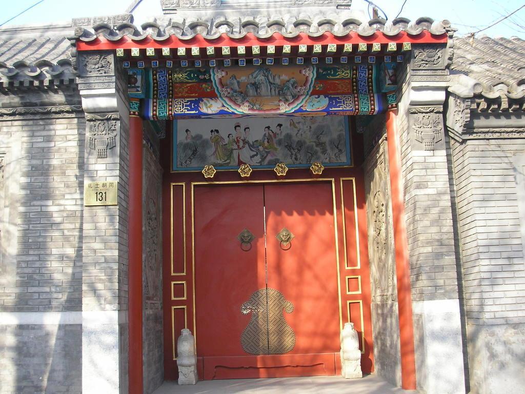 Un jour à Pékin
