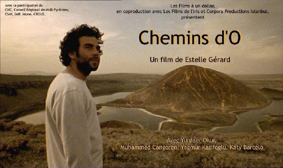 Festival Internacional de Cine de Róterdam (IFFR) - 2005