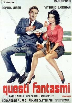 La Guapa y su fantasma - Poster - Italy
