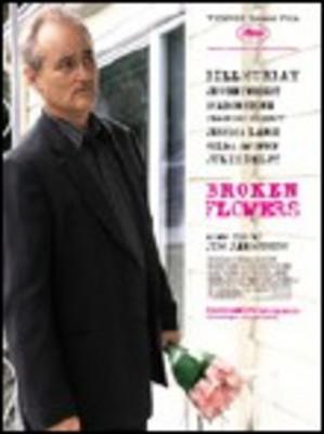 Broken Flowers / 仮題:ブロークン・フラワーズ
