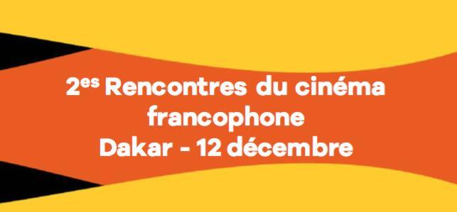 2es Rencontres du cinéma francophone en Afrique