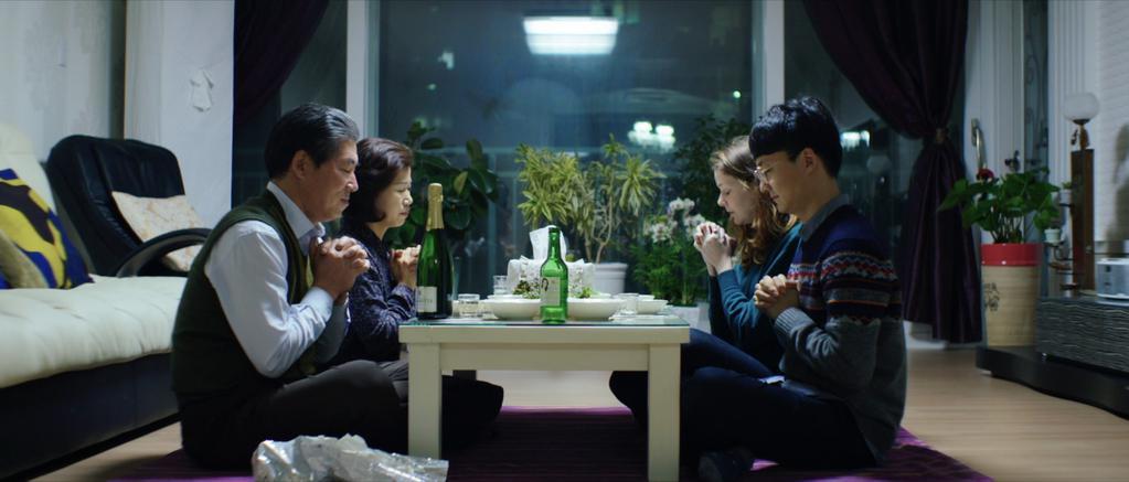 Une nuit à Séoul