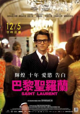 Saint Laurent - poster - Taïwan