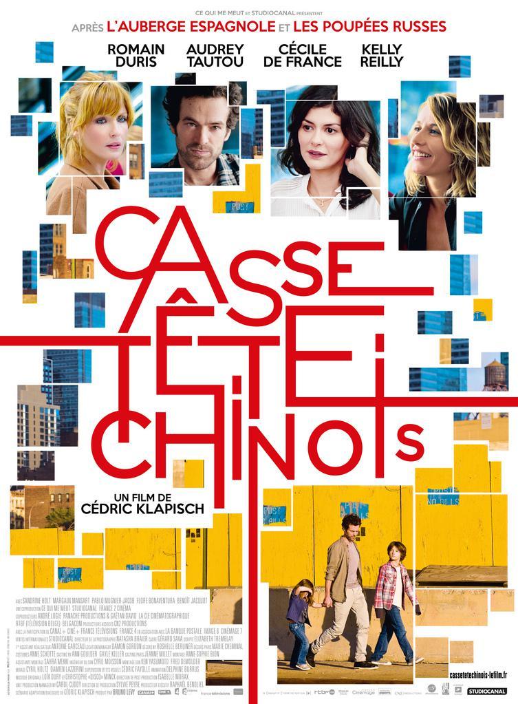 StudioCanal Films Limited