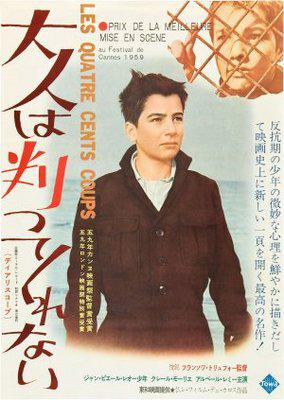 Los 400 Golpes - Poster Japon