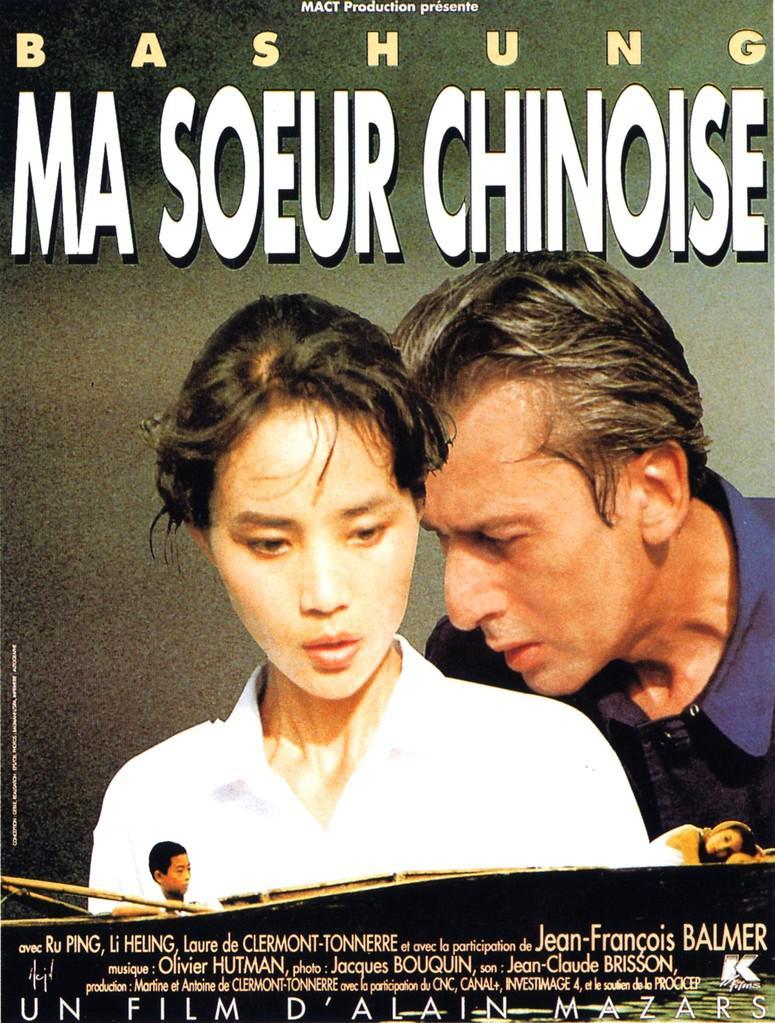 Wang Zi Ming