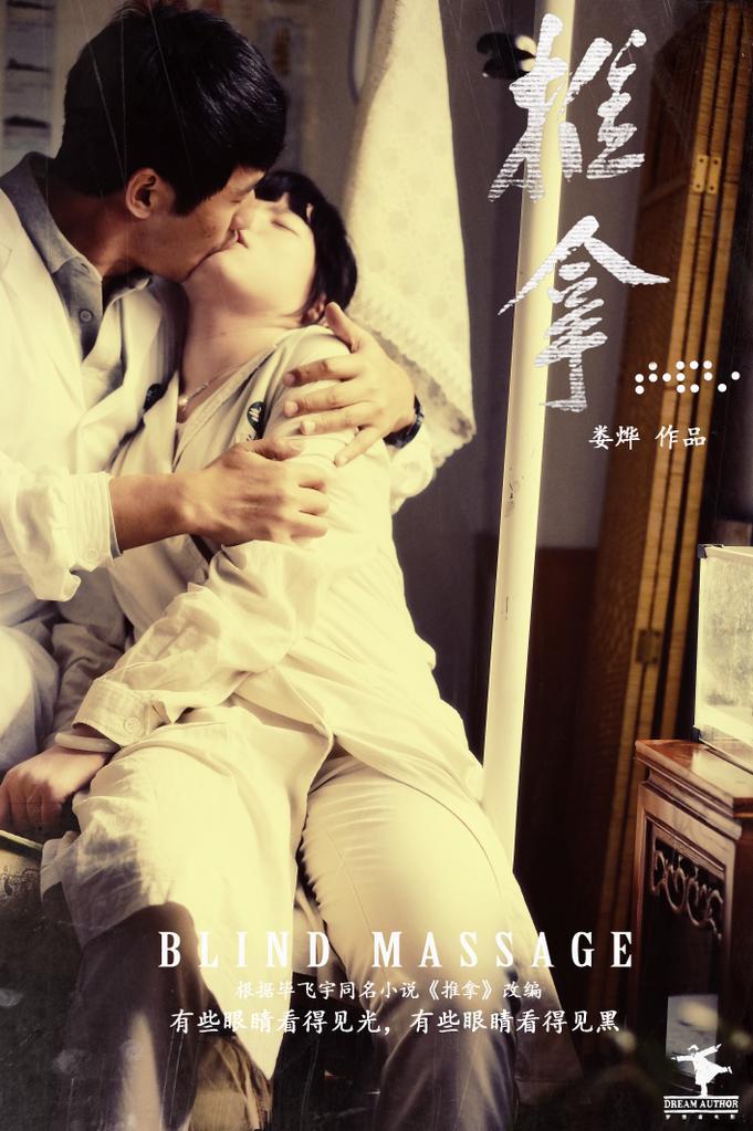 Taipei Film Festival - 2014