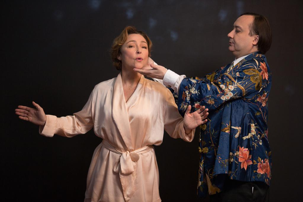 Marguerite - Catherine Frot