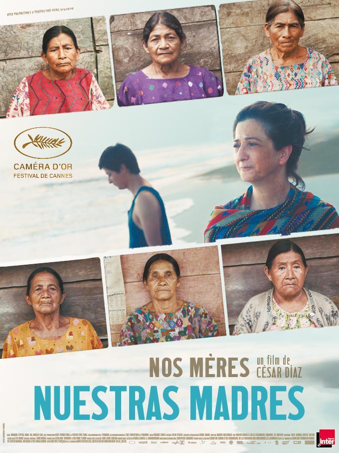 Cine Concepción