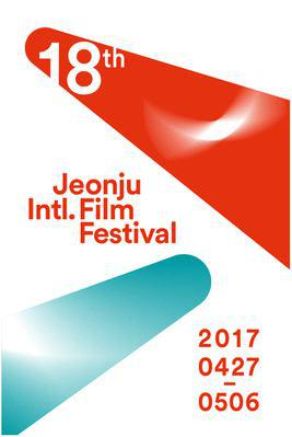Jeonju International Film Festival - 2017
