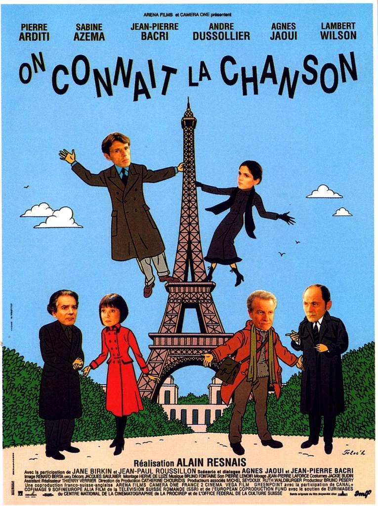 Festival de cine francés de Japón - 1998