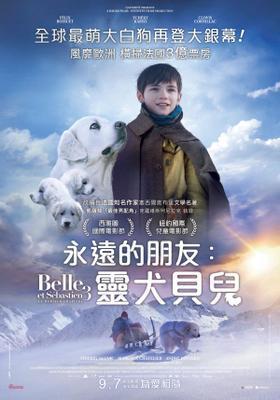 Belle et Sébastien 3, le dernier chapitre - poster - Taiwan