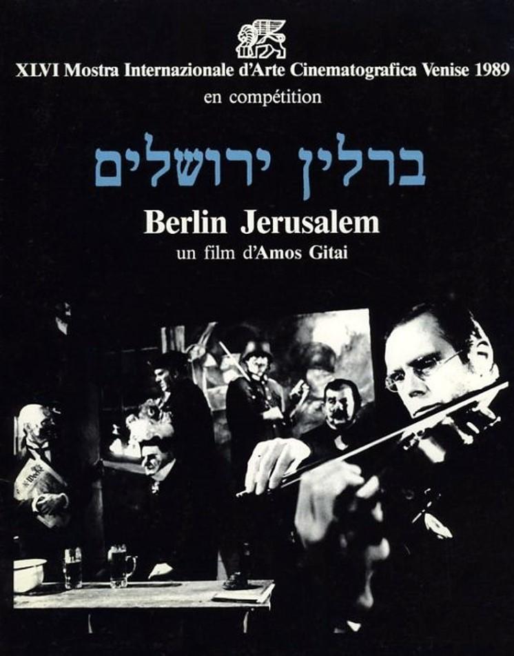 Berlin Jérusalem
