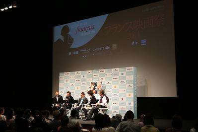 Festival du film français au Japon - 2014