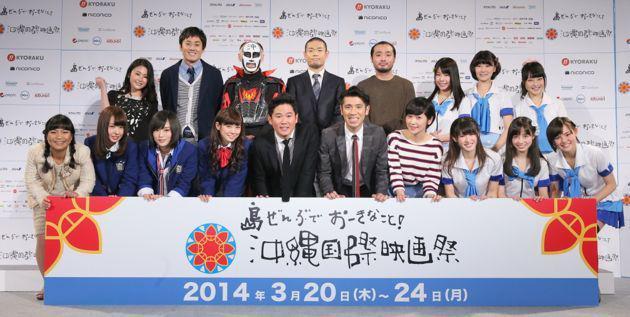 Okinawa International Movie Festival