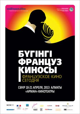 El Cine Francés de Hoy en Kazajistán - 2013