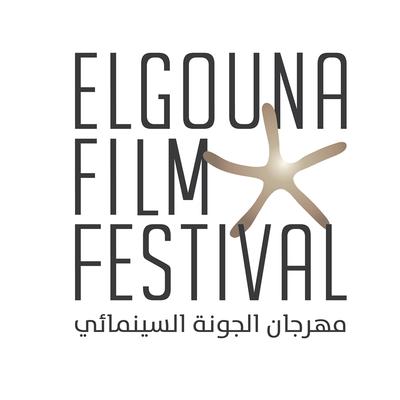Festival de Cine de El Gouna - 2021