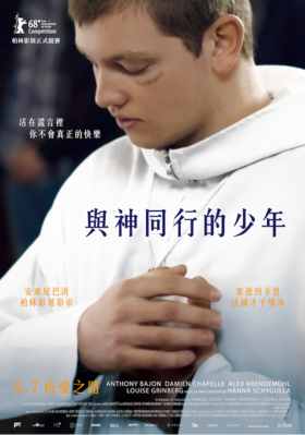 The Prayer - Poster - Taiwan