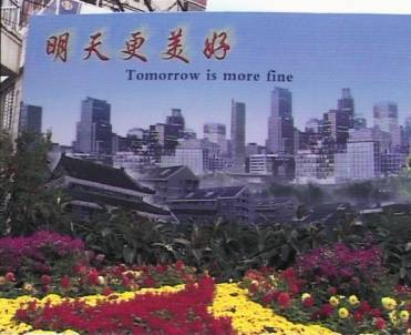 A Day in Beijing