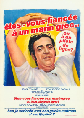 Etes-vous fiancée à un marin grec ou à un pilote de ligne ? - Poster Belgique