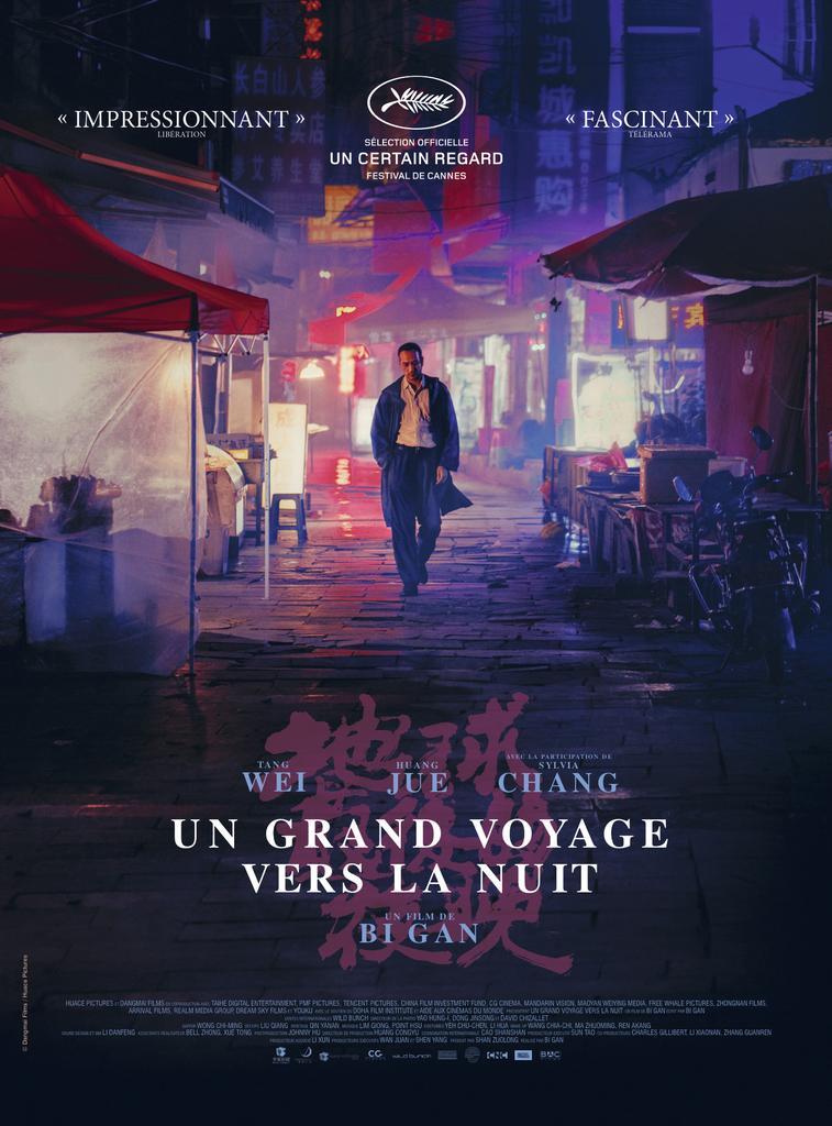 CG Cinéma