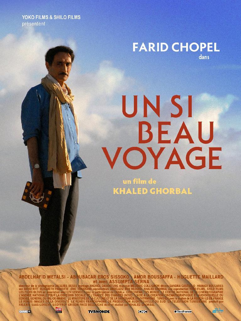 Chedly Arfaoui