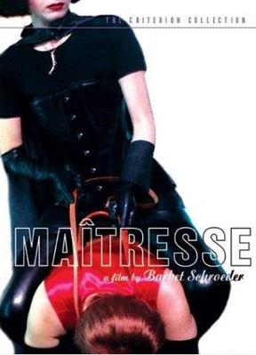 Maîtresse - Jaquette DVD Etats-Unis
