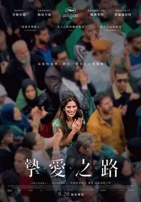 ADN - Taiwan