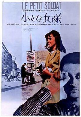 Le Petit Soldat - Poster Japon