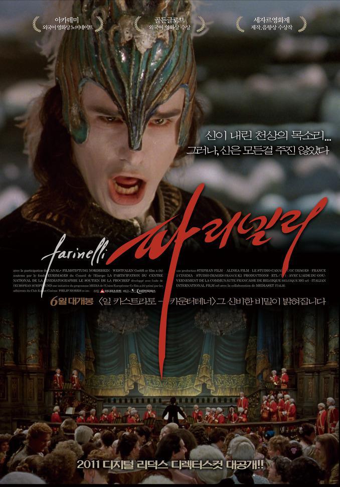 Farinelli - Il Castrato - Poster - Korea