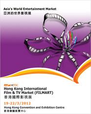 Hong Kong International Film & TV Market (FILMART) - 2012