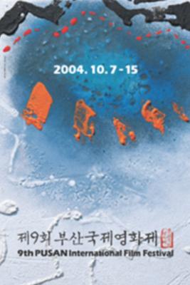 BIFF - 2004