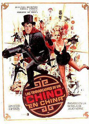 Les Tribulations d'un Chinois en Chine - Affiche espagnole
