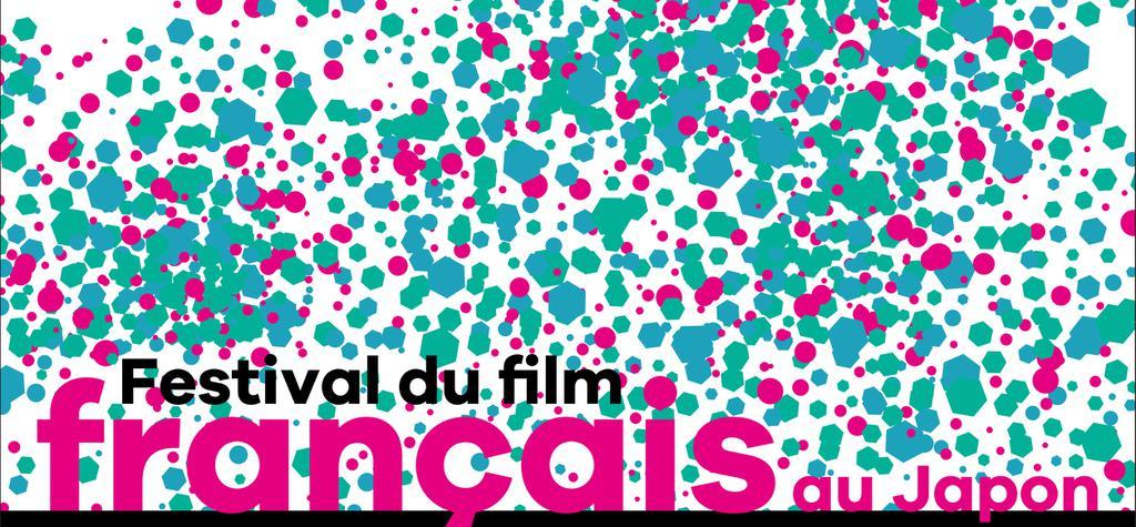 24° Festival de Cine Francés en Japón