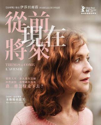 El porvenir - Poster - Hongkong