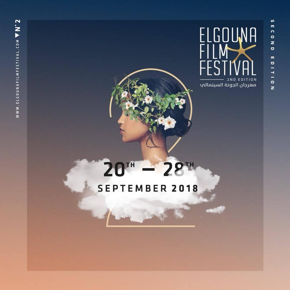 Festival de Cine de El Gouna