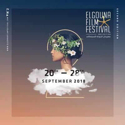 Festival du film d'El Gouna - 2018