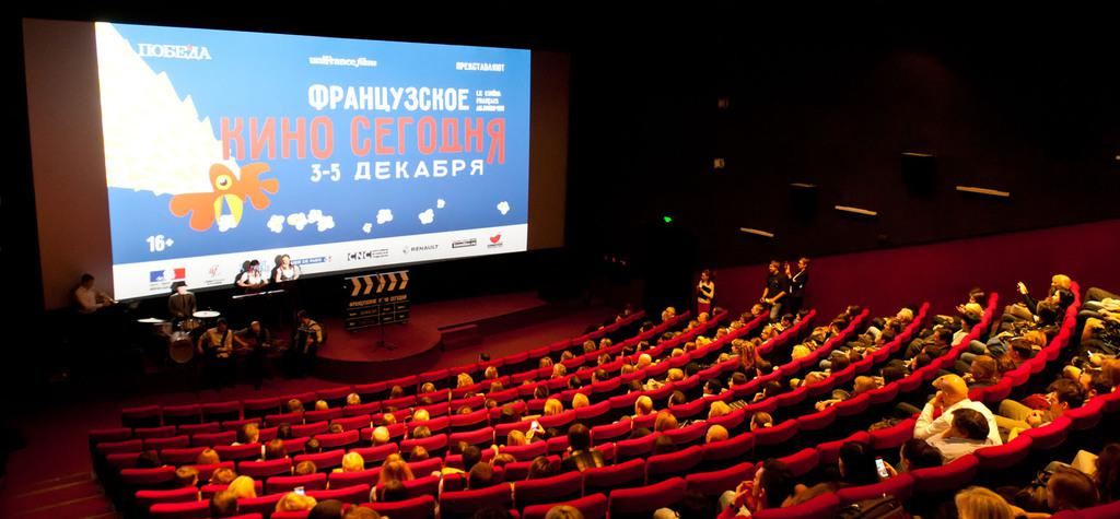 an excellent year for the 17th french cinema today festival in