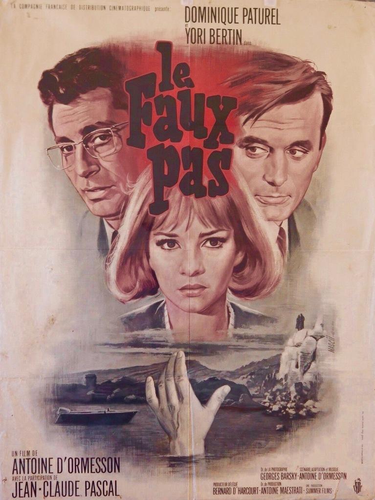 ... Aimée in Les mauvaises rencontres directed by Alexandre Astruc, 1955