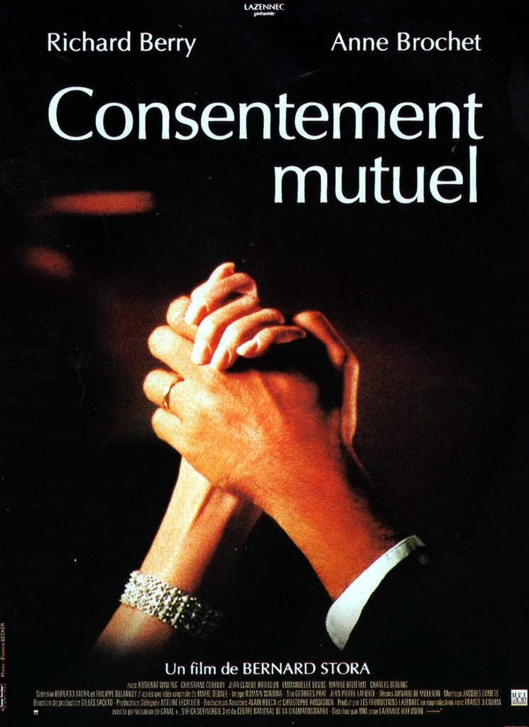Mutual Consent